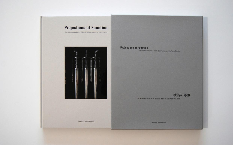Shunji Yamanaka Book design