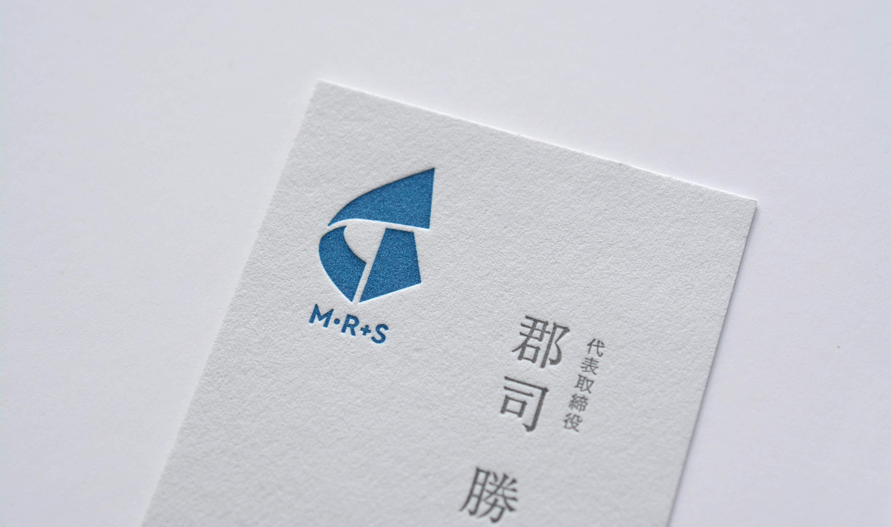 company business card letterpressed